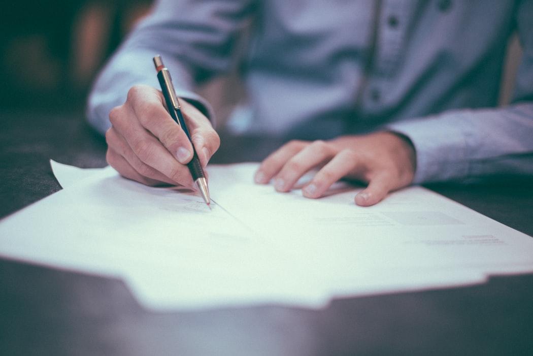 Notarize signature